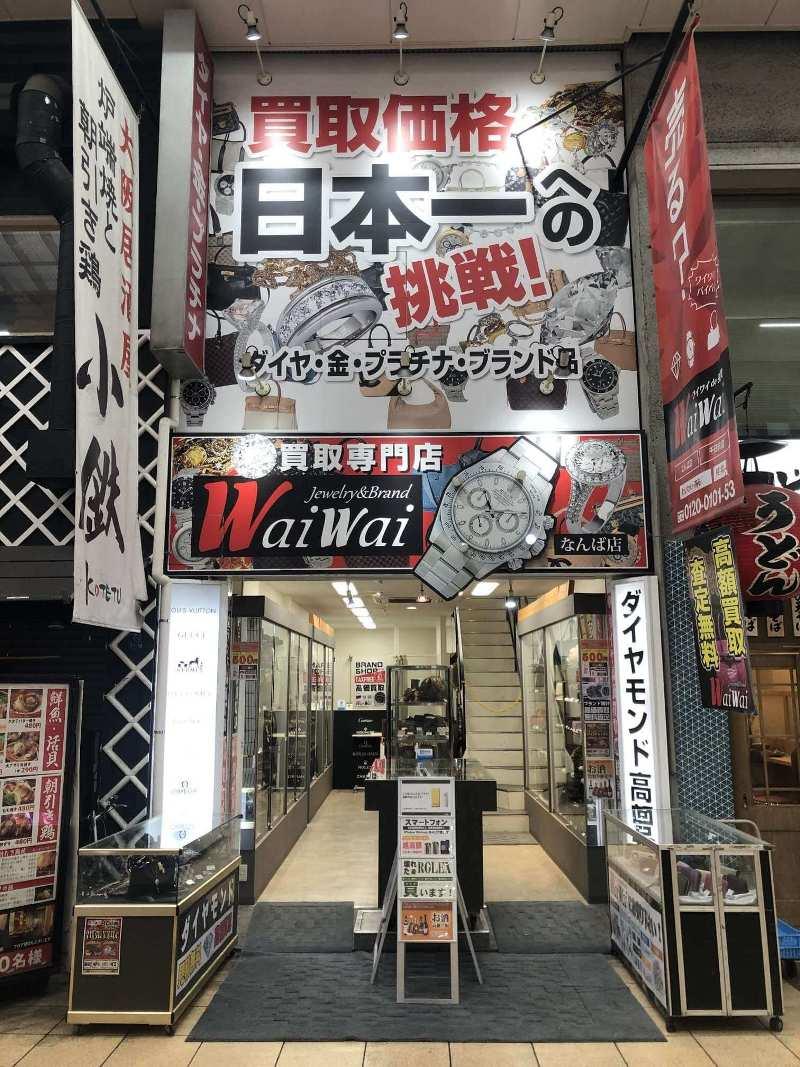 WAIWAIなんば店の外観画像