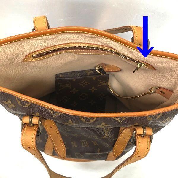 LOUIS VUITTON/ルイヴィトン ショルダートート バケットGM M42236 モノグラム シリアルの場所(引きの画像)