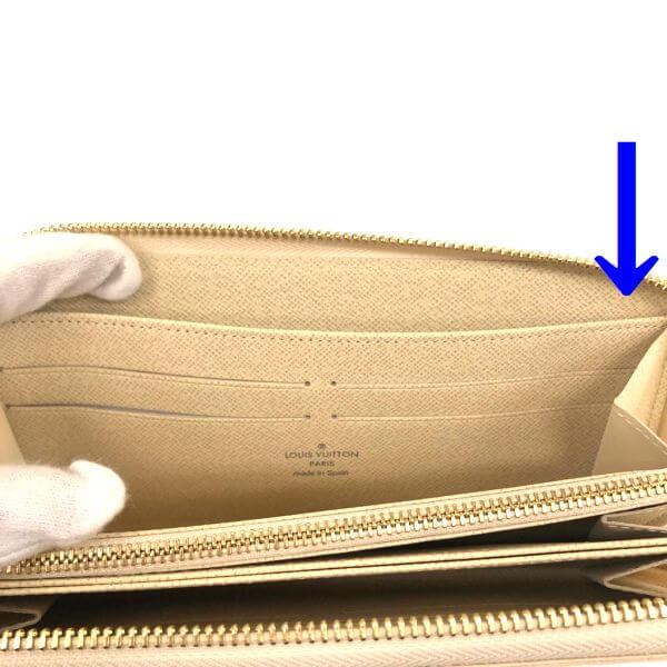LOUIS VUITTON/ルイヴィトン ラウンドファスナー 財布 ジッピーウォレット N60019 ダミエ シリアルの場所(引きの画像)