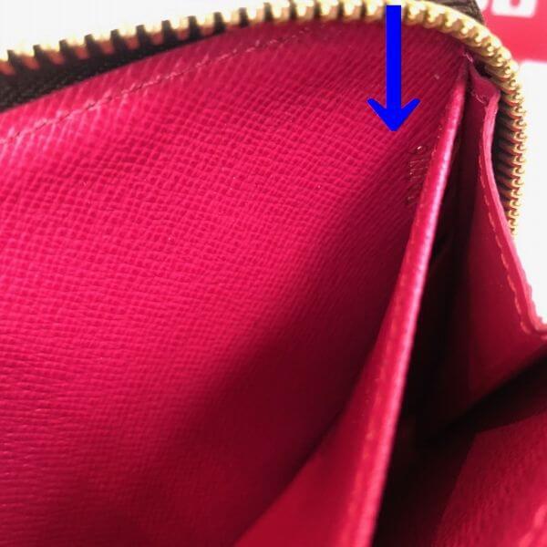 LOUIS VUITTON/ルイヴィトン ラウンドファスナー 財布 ジッピーウォレット モノグラム チェーンプリント M41905 モノグラム チェーンプリント シリアルの場所(寄りの画像)
