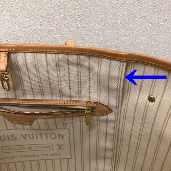 LOUIS VUITTON/ルイヴィトン ハンドトートバッグ ネヴァーフルMM N51107 ダミエ シリアルの場所(引きの画像)