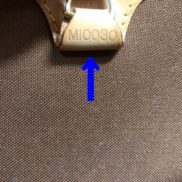 LOUIS VUITTON/ルイヴィトン ハンドバッグ エリプスMM M51126 モノグラム シリアルの場所(寄りの画像)