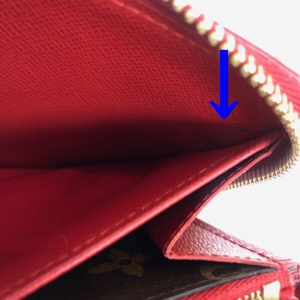 LOUIS VUITTON/ルイヴィトン ラウンドファスナー 財布 レティーロ M61187 モノグラム シリアルの場所(寄りの画像)