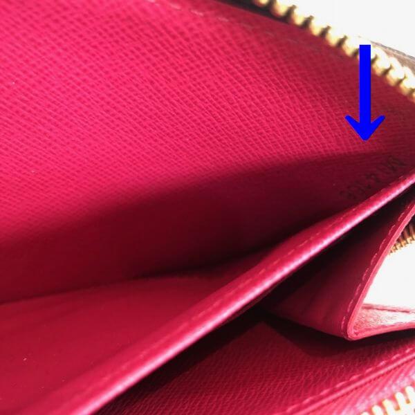 LOUIS VUITTON/ルイヴィトン ラウンドファスナー 財布 ジッピーウォレット ラブロック M64116 モノグラム シリアルの場所(寄りの画像)