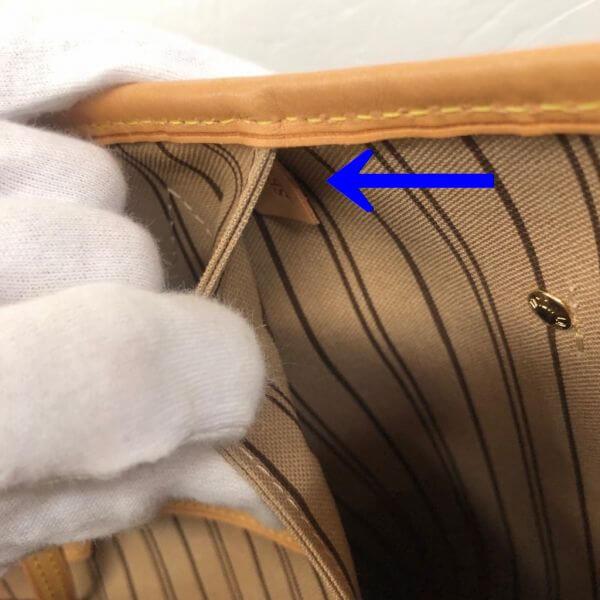 LOUIS VUITTON/ルイヴィトン ハンドトートバッグ ネヴァーフルMM M40995 モノグラム シリアルの場所(寄りの画像)