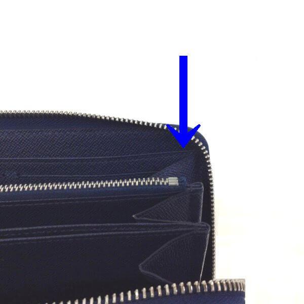 LOUIS VUITTON/ルイヴィトン ラウンドファスナー 財布 ジッピーウォレット M61873 エピ シリアルの場所(引きの画像)