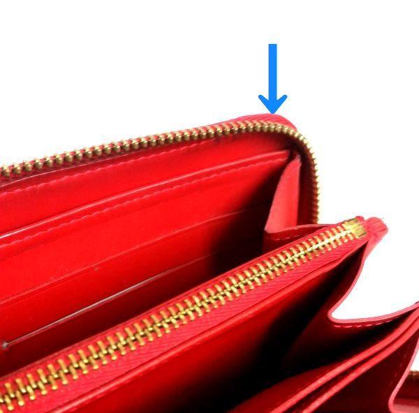 LOUIS VUITTON/ルイヴィトン ラウンドファスナー 財布 ジッピーウォレット M90200 ヴェルニ シリアルの場所(引きの画像)