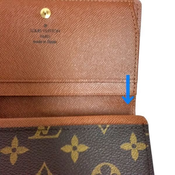 LOUIS VUITTON/ルイヴィトン ホック式 財布 ポルトモネ・ビエ トレゾール M61730 モノグラム シリアルの場所(寄りの画像)