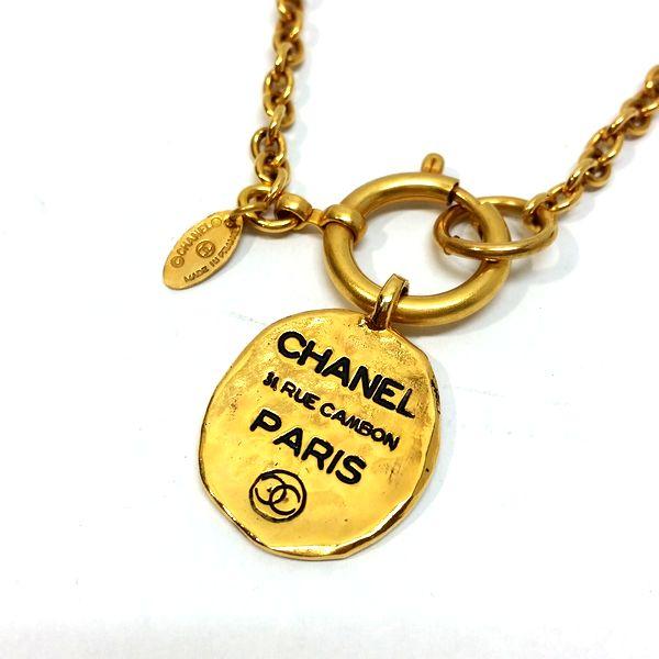 CHANEL/シャネル ネックレス カンボン プレート 31 RUE CAMBON * カンボン 裏側の写真