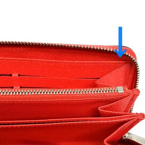 LOUIS VUITTON/ルイヴィトン ラウンドファスナー 財布 ジッピーウォレット M61548 エピ シリアルの場所(引きの画像)