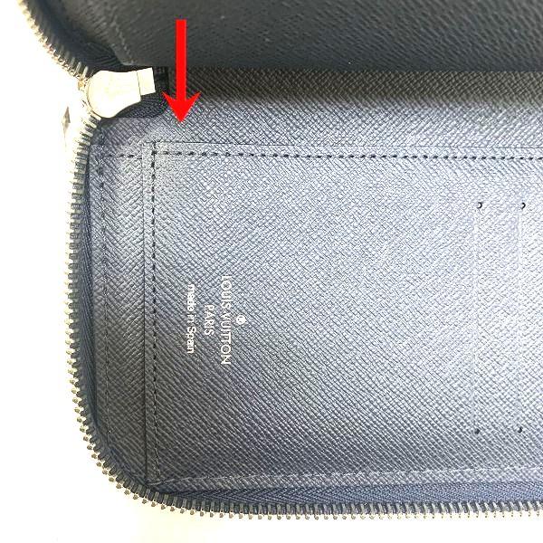 LOUIS VUITTON/ルイヴィトン ラウンドファスナー 財布 ジッピーウォレット・ヴェルティカル  M60965 エピ シリアルの場所(引きの画像)