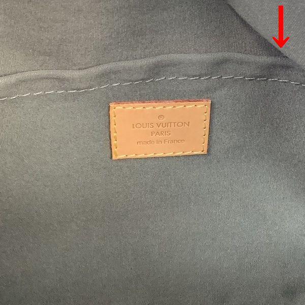 LOUIS VUITTON/ルイヴィトン ハンドトートバッグ モノグラモ・フラージュ デニム リス M95771 モノグラム・フラージュ シリアルの場所(引きの画像)